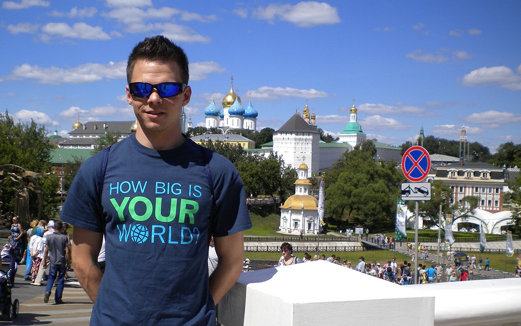 Student in Russia wearing How Big Is Your World t-shirt