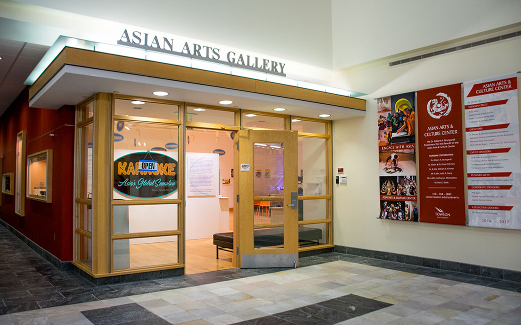 Asian Arts & Culture Center Gallery