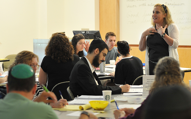 TU workshop on Jewish leadership