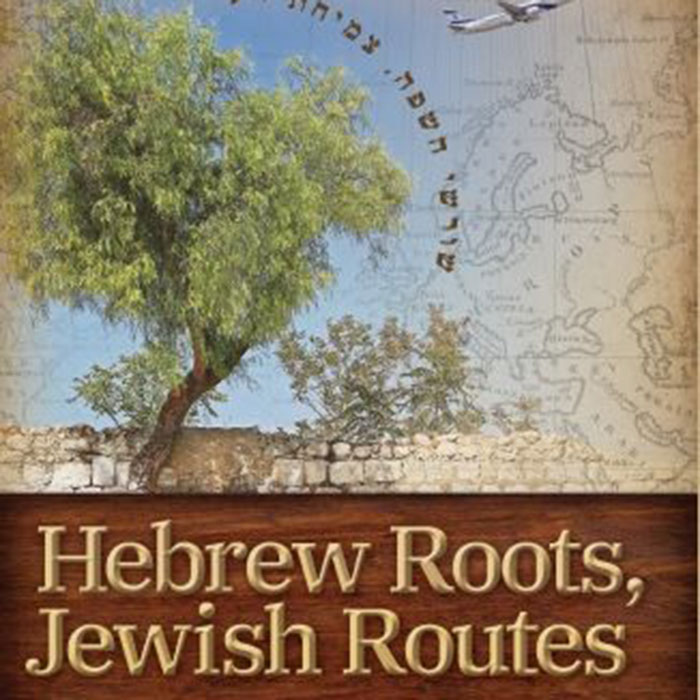 Hebrew roots, Jewish routes