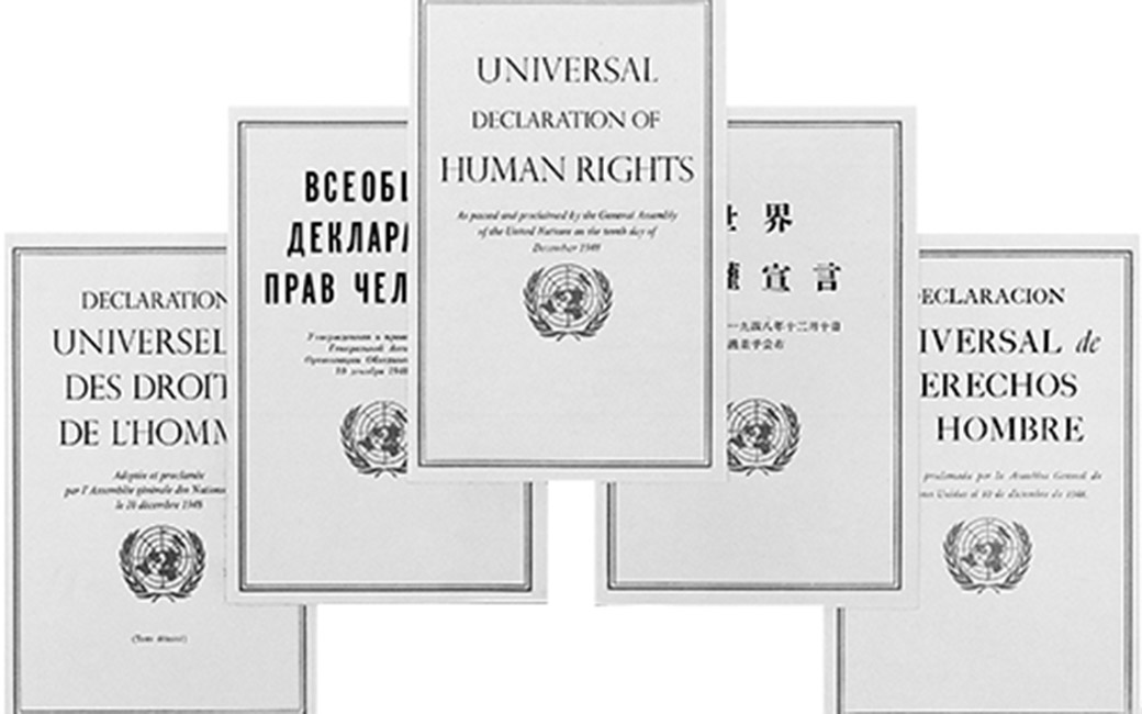 Universal Declaration of Human Rights documents