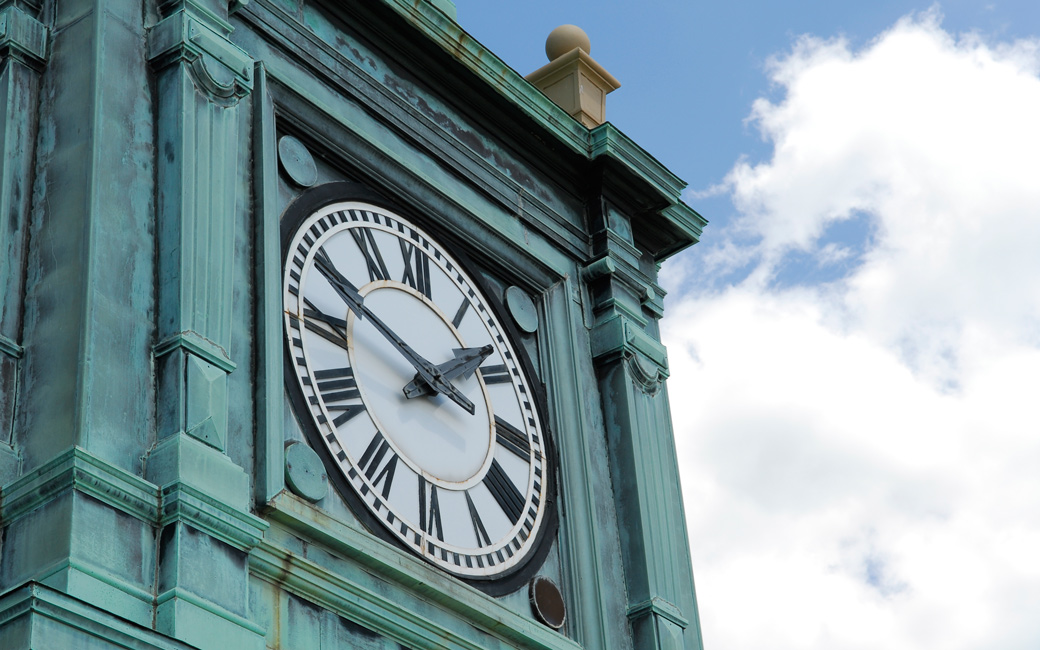 Clock face on Stephens Hall cupola