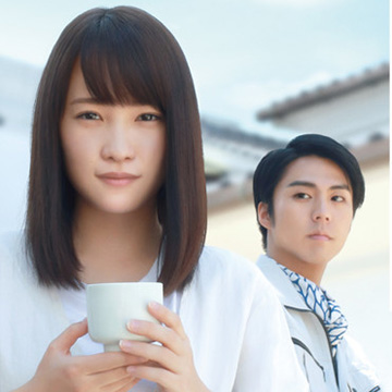 Film poster woman holding sake cup with man behind
